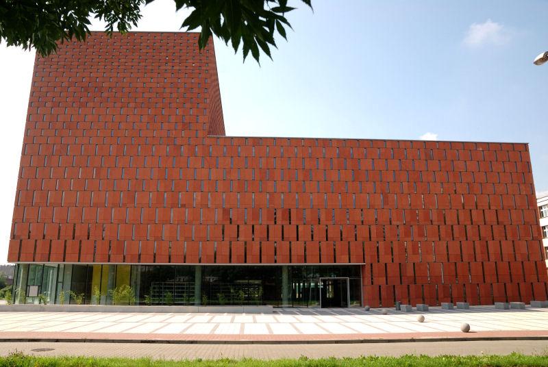 Centrum Informacji Naukowej i Biblioteka Akademicka w Katowicach, proj. HS99, foto: http://projekt.ciniba.edu.pl