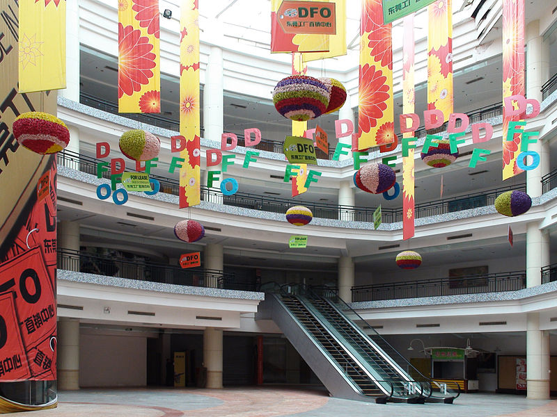 New South China Mall, Dongguan, Chiny, fot. David290, Wikimedia Commons