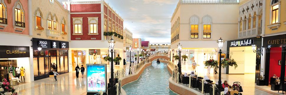 Centrum handlowe Villagio, Doha, Katar, źródło: www.villaggioqatar.com