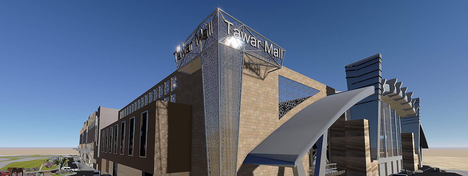 Tawar Mall, Doha, Katar, źródło: http://tawar-mall.com