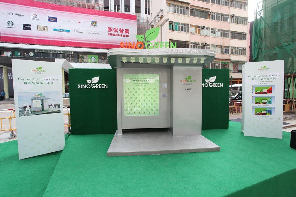 Źródło: www.sino.com